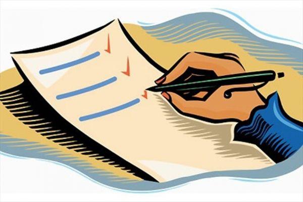 Обязательный комплект документов
