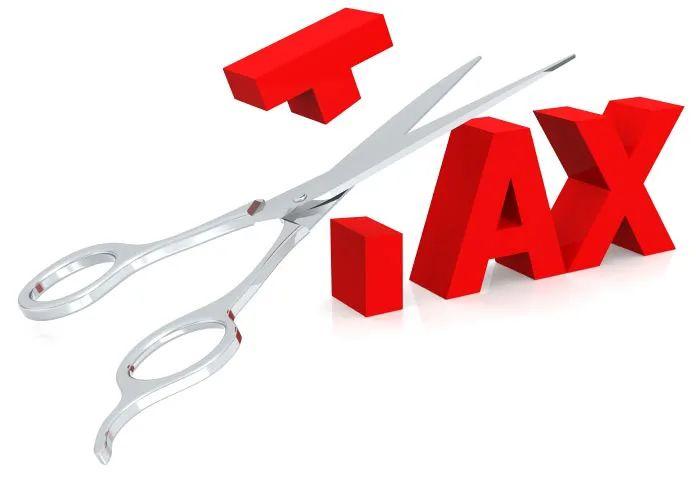 Налоговые освобождения
